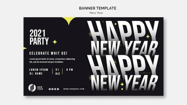 Plantilla de banner horizontal para fiesta de año nuevo