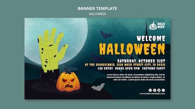Plantilla de banner horizontal de fiesta de halloween