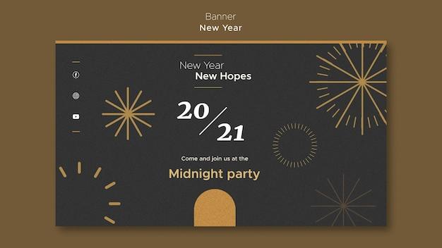 Plantilla de banner horizontal para fiesta de medianoche de año nuevo