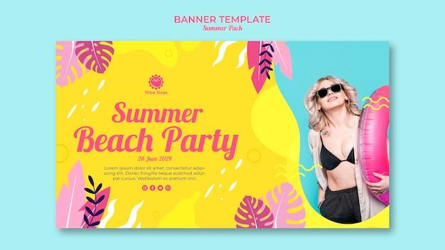 Plantilla de banner horizontal de fiesta de playa de verano