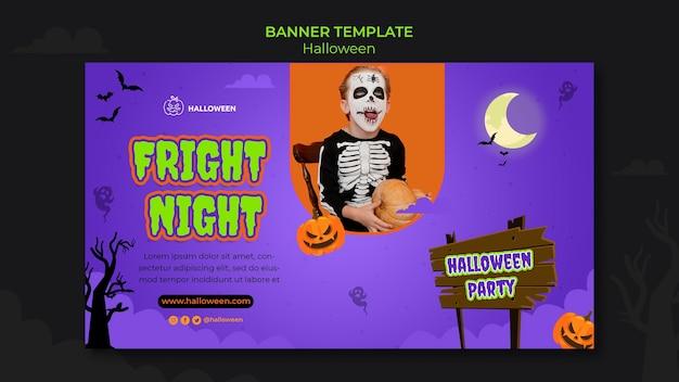 Plantilla de banner horizontal para halloween con niño disfrazado
