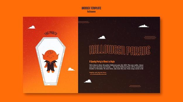 Plantilla de banner horizontal para halloween con vampiro en ataúd