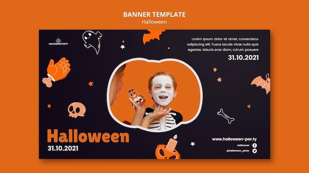 Plantilla de banner horizontal de halloween