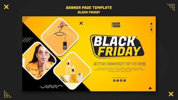 Plantilla de banner horizontal para liquidación de viernes negro