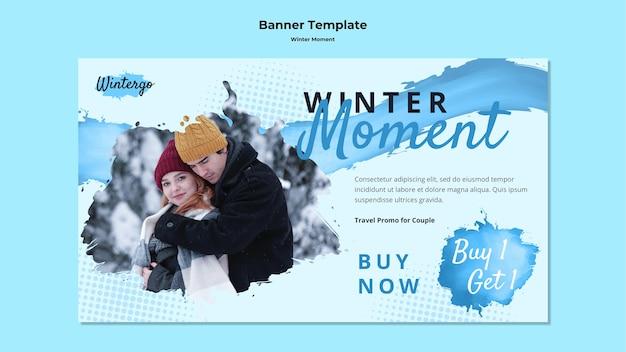 Plantilla de banner horizontal para momentos de pareja de invierno