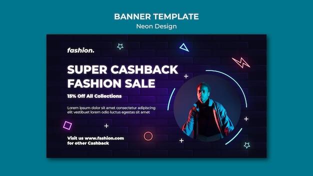 Plantilla de banner horizontal de neón para venta de tienda de ropa