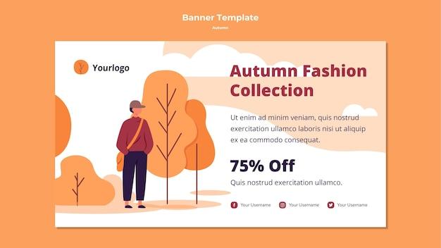 Plantilla de banner horizontal de otoño