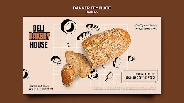 Plantilla de banner horizontal de panadería