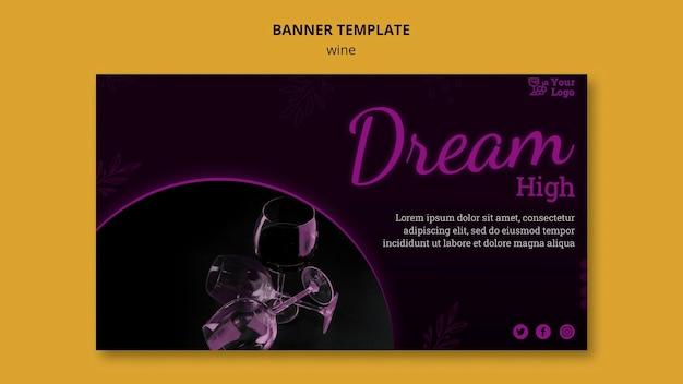 Plantilla de banner horizontal promocional de vino con foto