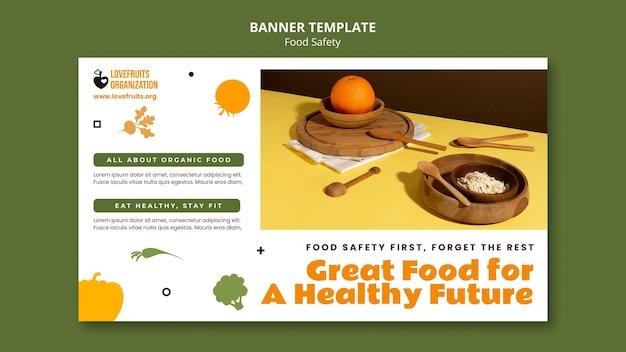 Plantilla de banner horizontal de seguridad alimentaria