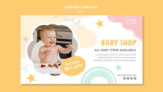 Plantilla de banner horizontal de tienda de bebés
