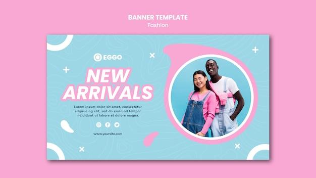 Plantilla de banner horizontal de tienda de moda