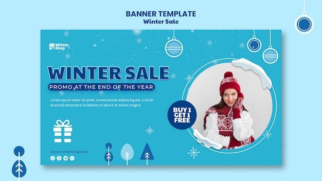 Plantilla de banner horizontal para venta de invierno