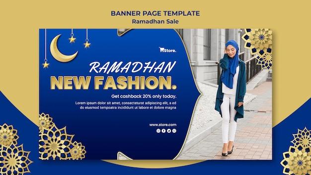 Plantilla de banner horizontal para venta de ramadán