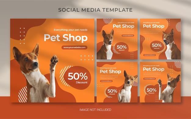 Plantilla de banner de instagram cuadrado de tienda de mascotas