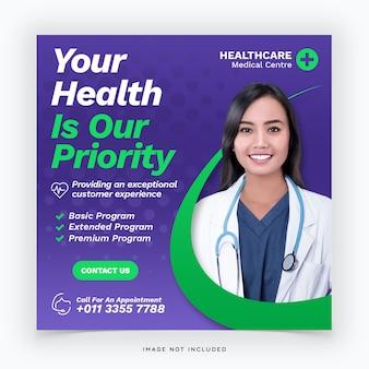 Plantilla de banner médico