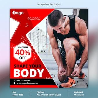 Plantilla de banner de medios sociales de fitness