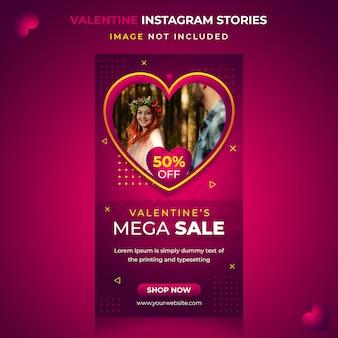 Plantilla de banner de mega venta valentine instagram stories