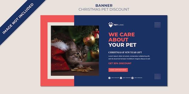 Plantilla de banner navideño para descuento de mascotas en clínica