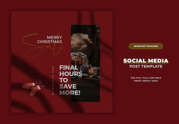 Plantilla de banner o tarjeta postal de instagram de navidad