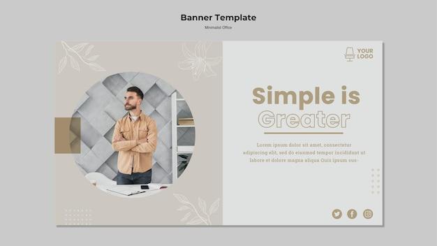 Plantilla de banner de oficina minimalista
