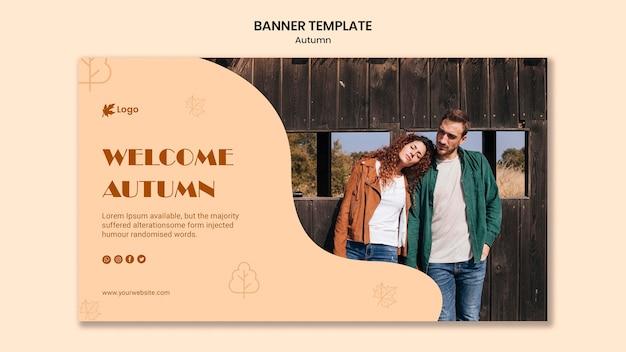 Plantilla de banner de otoño de bienvenida