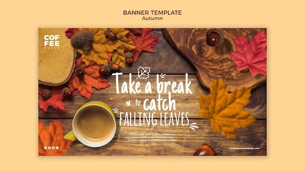 Plantilla de banner de otoño