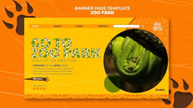 Plantilla de banner de parque zoológico