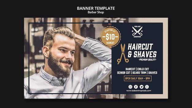 Plantilla de banner peluquería