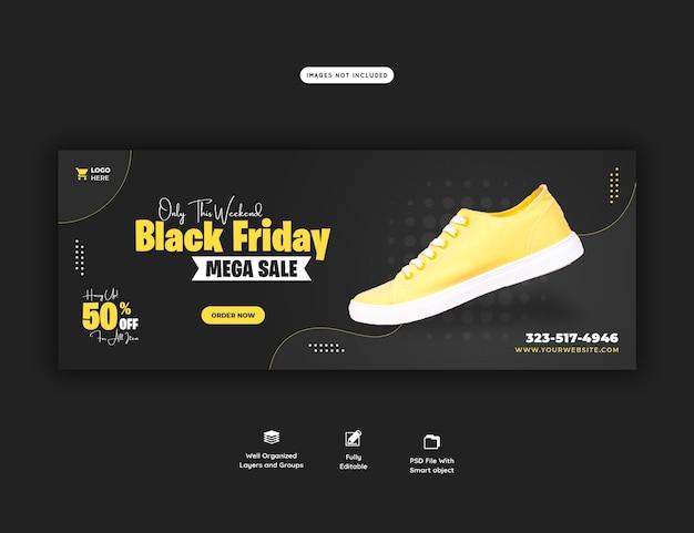Plantilla de banner de portada de facebook de mega venta de viernes negro