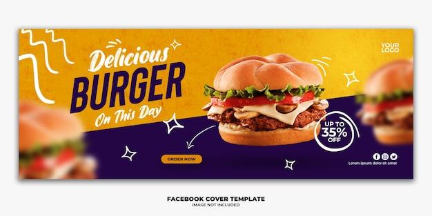 Plantilla de banner de portada de facebook menú de comida rápida especial hamburguesa