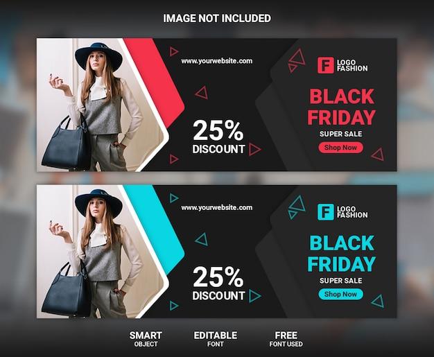 Plantilla de banner de portada de facebook de moda de viernes negro