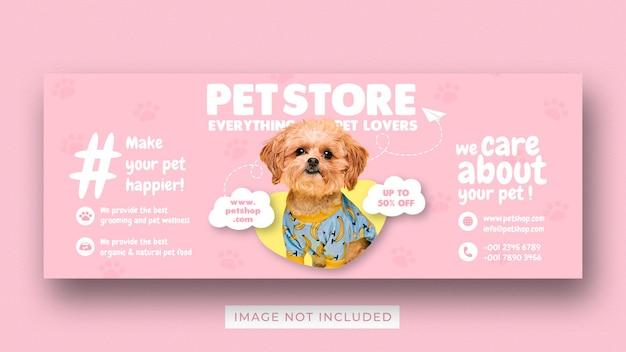 Plantilla de banner de portada de facebook de redes sociales de promoción de tienda de mascotas