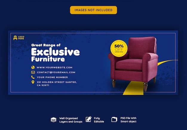 Plantilla de banner de portada de facebook para venta de muebles