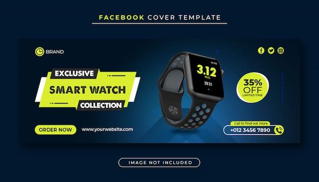 Plantilla de banner de portada de facebook de venta de productos de reloj inteligente