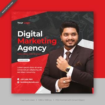 Plantilla de banner de promoción de marketing empresarial y digital