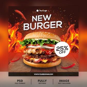 Plantilla de banner de promoción de menú de hamburguesas