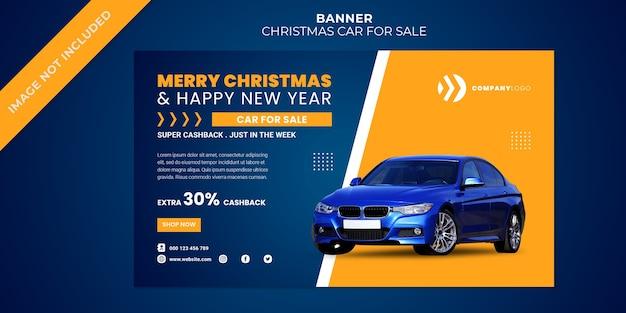 Plantilla de banner de promoción de venta de coches de navidad