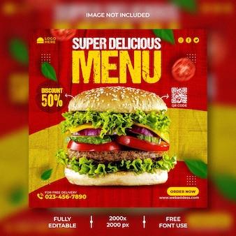 Plantilla de banner promocional de redes sociales de deliciosa hamburguesa