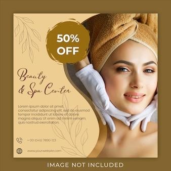 Plantilla de banner de publicación de centro de belleza y spa