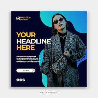 Plantilla de banner de publicación de instagram de redes sociales con concepto de venta de moda plantilla de instagram moda