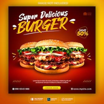 Plantilla de banner de publicación de instagram de redes sociales de hamburguesas de alimentos