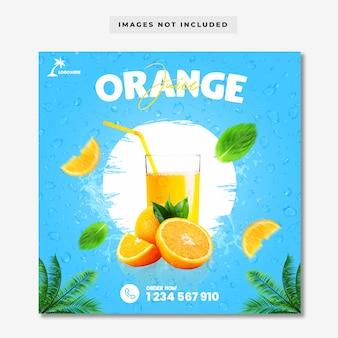 Plantilla de banner de publicación de instagram de redes sociales de menú de jugo de naranja