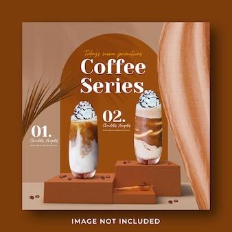 Plantilla de banner de publicación de instagram de redes sociales de promoción de menú de bebidas de cafetería