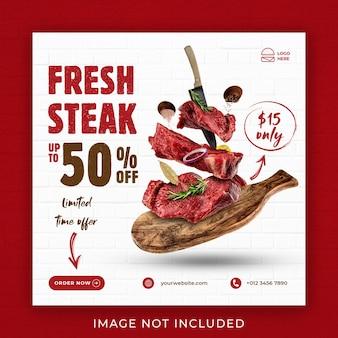 Plantilla de banner de publicación de instagram de redes sociales de promoción de menú de comida de carne