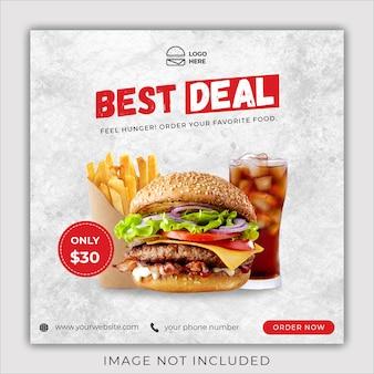 Plantilla de banner de publicación de instagram de redes sociales de promoción de menú de hamburguesas