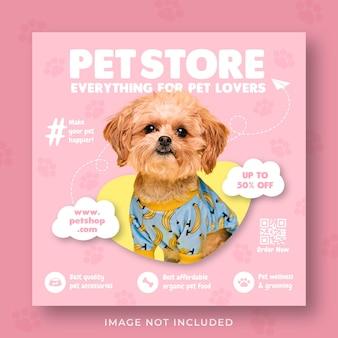 Plantilla de banner de publicación de instagram de redes sociales de promoción de tienda de mascotas