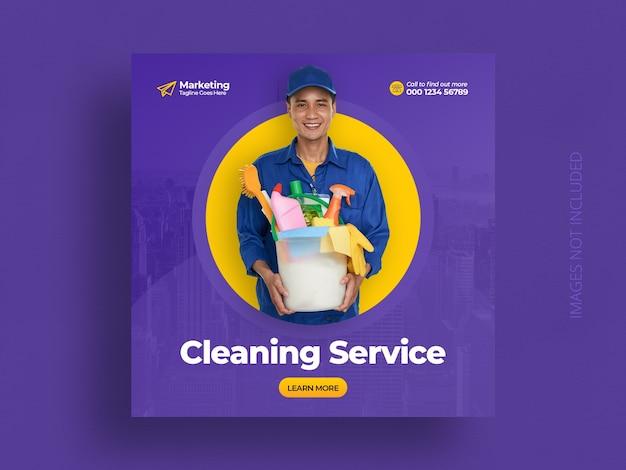 Plantilla de banner de publicación de instagram de redes sociales de servicio de limpieza