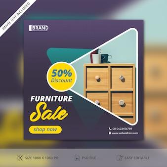Plantilla de banner de publicación de medios sociales de venta de muebles