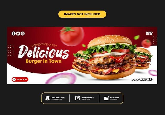 Plantilla de banner de publicación de portada de facebook para hamburguesa de menú de comida rápida de restaurante